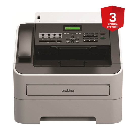 BROTHER FAX2845 Laser Fax/ Copier with handset (BROFAX2845) (FAX2845)